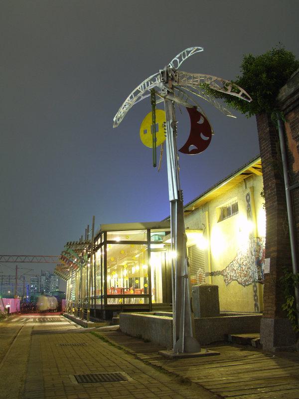20號倉庫地景招財樹
