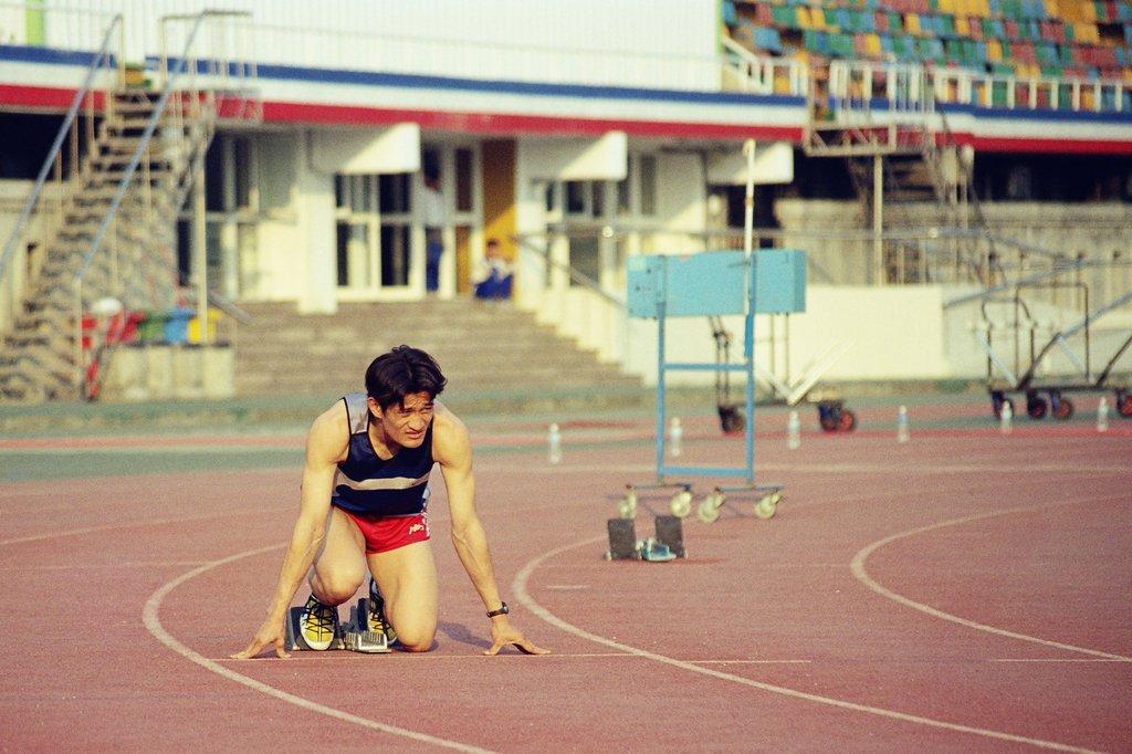 假日台中體育場